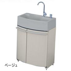 タキロン 研ぎ出し流し 腰高収納付屋外シンク ガーデンドレッサー 単水栓ユニット(ベージュ) 306706