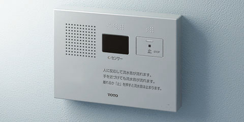 TOTO トイレ用擬音装置(音姫)オート・露出タイプ YES402R