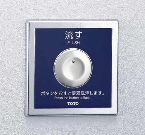 TOTO リモコン便器洗浄ユニット(AC100V埋込タイプ) HE20JVA