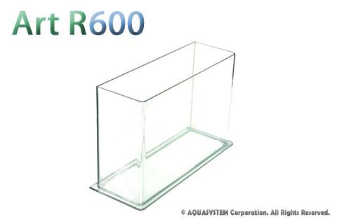 アクアシステム - アートアール600