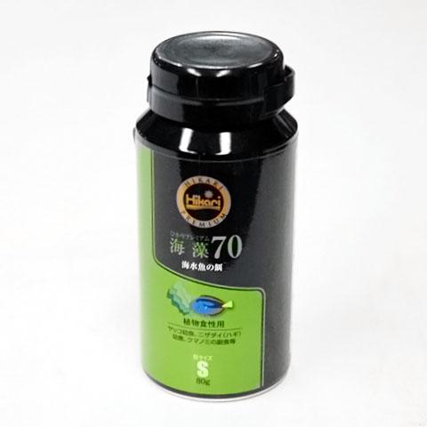 キョーリン - ひかりプレミアム 海藻70 S