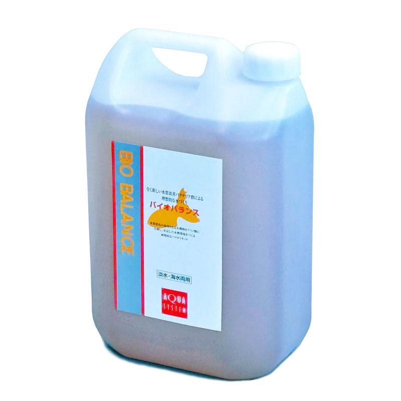 【あす楽】アクアシステム バイオバランス 5L 業務用サイズ バクテリア 浄化 消臭 金魚 熱帯魚 水質調整剤 アミノ酸発酵菌 天然成分