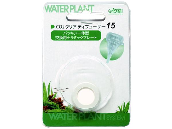 ライフホールディングス CO2クリアディフューザー15用 パッキン一体型交換用セラミックプレート 熱帯魚・アクアリウム 水草育成関連