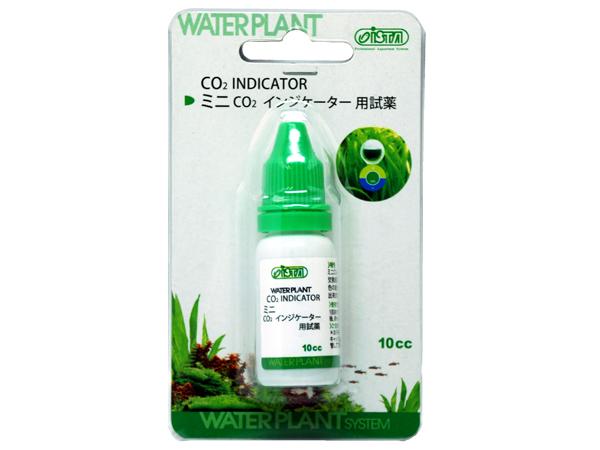 ライフホールディングス ミニCO2インジケーター用試薬 5%OFF 熱帯魚 アクアリウム 用品 水質測定剤 水質管理関連 [正規販売店] 器具