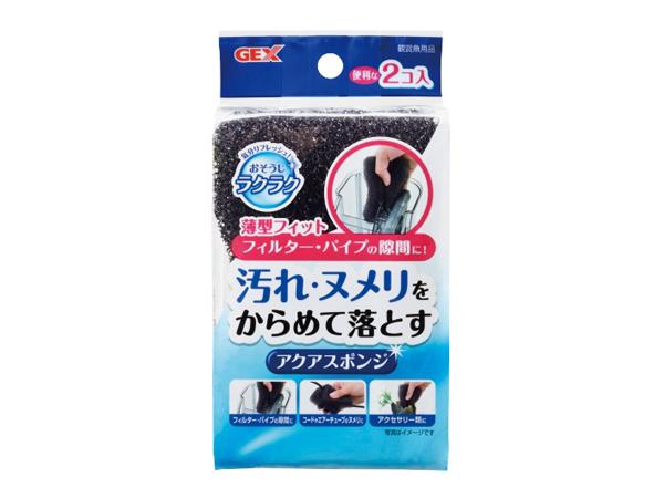 GEX おそうじラクラク アクアスポンジ熱帯魚・アクアリウム・水槽・アクアリウム・掃除用品アクアテイラーズ