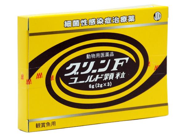 顆粒 グリーン f ゴールド 【楽天市場】魚病薬 動物用医薬品