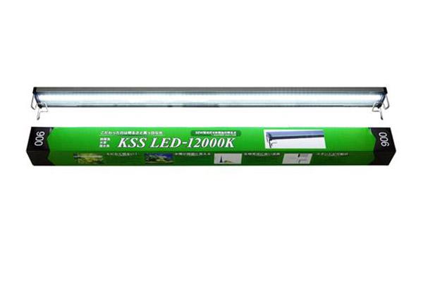 KSS LED-12000K 900 熱帯魚・アクアリウム LED アクアテイラーズ