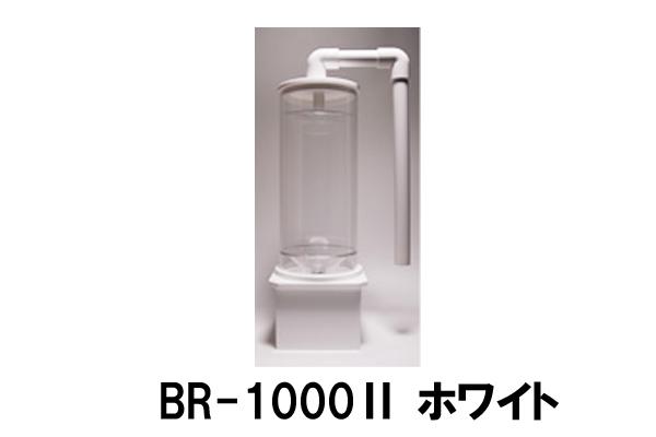 ReefLive BioPellets Reactor BR2-1000 ホワイト 熱帯魚・アクアリウム 無脊椎 アクアテイラーズ