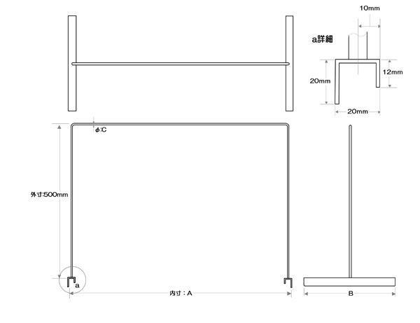 (佐川急便指定)アクアテイラーズ  オリジナルライトスタンド ステンレスアームSAA−1200