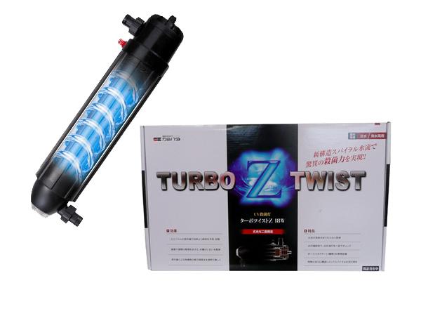 カミハタ 殺菌灯 ターボツイストZ 18W 殺菌用品