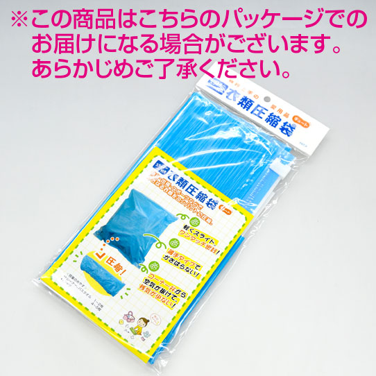 """Travel clothing compression bag 1 piece on such a small fold up, easy to carry! Travel essentials! """""""""""
