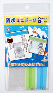 ★ waterproof MiniPCI 2 set digital camera in a waterproof case, such as electronic keys! """"