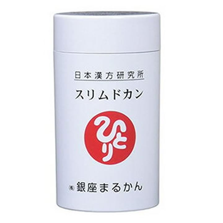 【斉藤一人 銀座まるかん】出すものを出しちゃう スリムドカン(大)(165g(660粒))飲むだけ ダイエット/まるかん、