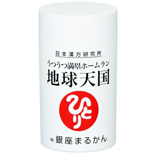 うつうつ満塁ホームラン 地球天国(maru1215)/銀座まるかん