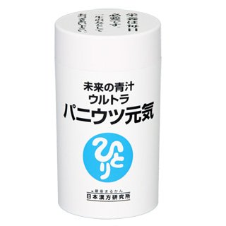 【斉藤一人 銀座まるかん】ブレインフード ウルトラパニウツ元気(大)(95g 約250粒)飲むだけ 薬膳/まるかん、