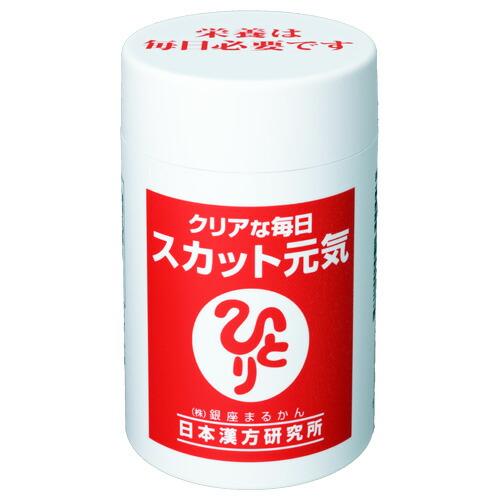 スカット元気(maru878)/銀座まるかん, タイムマシーン:3abd2a1c --- officewill.xsrv.jp