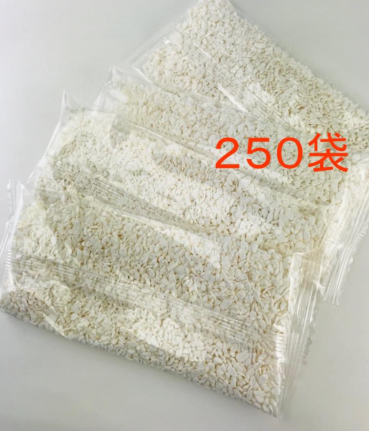 こんにゃく米×250袋 こんにゃく米の賞味期限は2年 お得なまとめ買い 糖質制限に最適な乾燥こんにゃく米 かさ増し