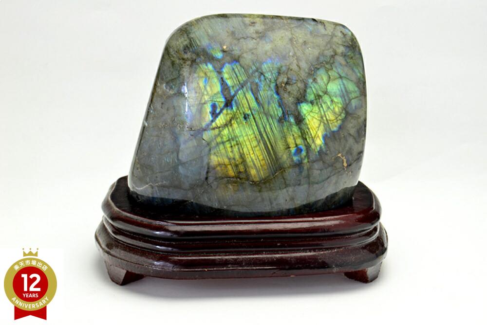 <風水グッズ>天然石 ラブラドライト 置物 台座付き/原石/お守り・魔よけ