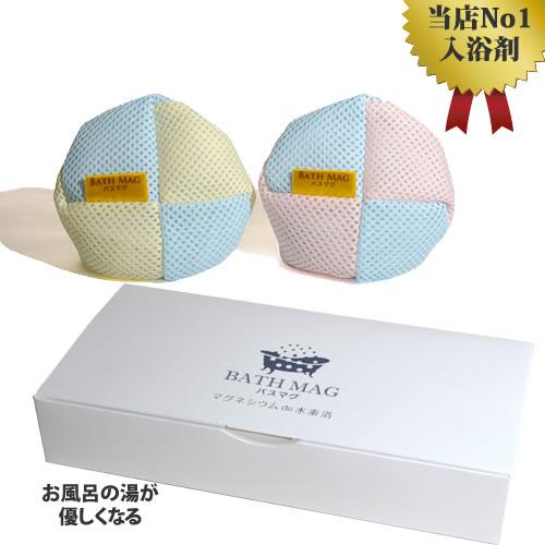 バスマグちゃん(水素浴) マグちゃんシリーズ(洗たくマグちゃん、ベビーマグちゃん姉妹品)