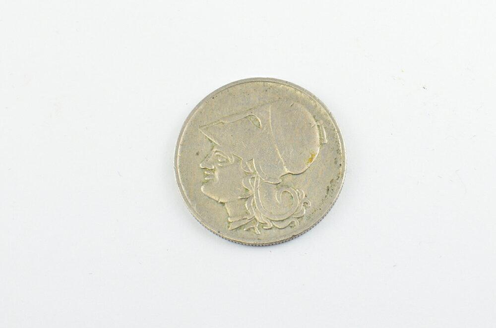 ギリシャコイン アンティーク 硬貨 アテナのレリーフ(1926年、昭和元年)