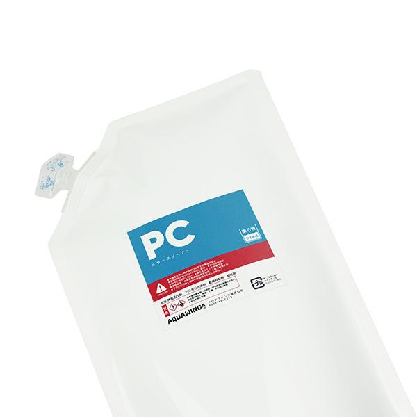 低価格 新作販売 リピーターさんのためにご用意しました 何度も分けて使える環境に優しい詰替パック PC 1リットル パワークリーナー詰替パック1000ml