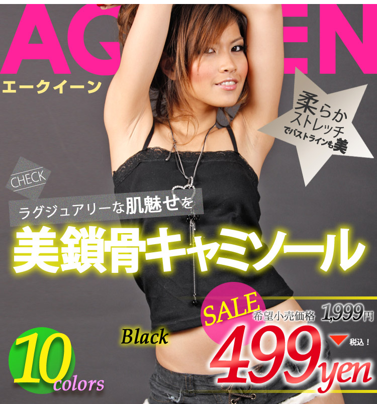 Many favor race with innercami! [Cosplay lingerie faux leather tight CAMI tank flare A line, Lowrise, showing bra