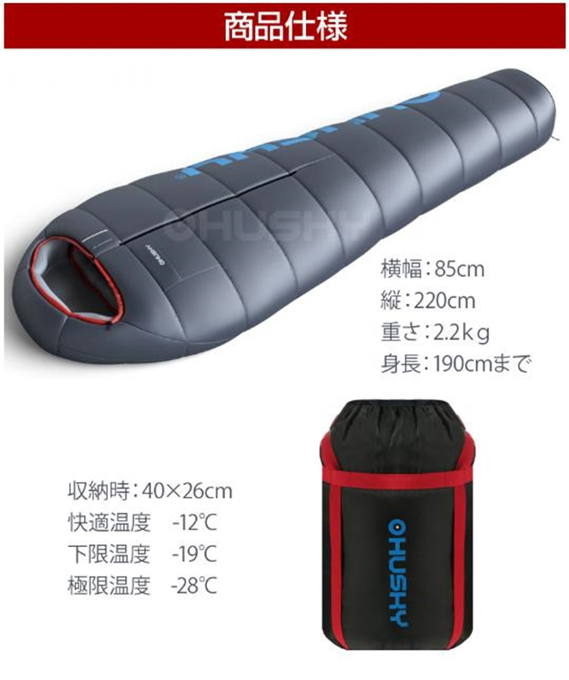 new style aa814 90ced Mammy type water repellency processing camping outdoor severe cold-maru  washing possibility for the Schlafsack Husky (husky) Anapurna Schlafsack ...