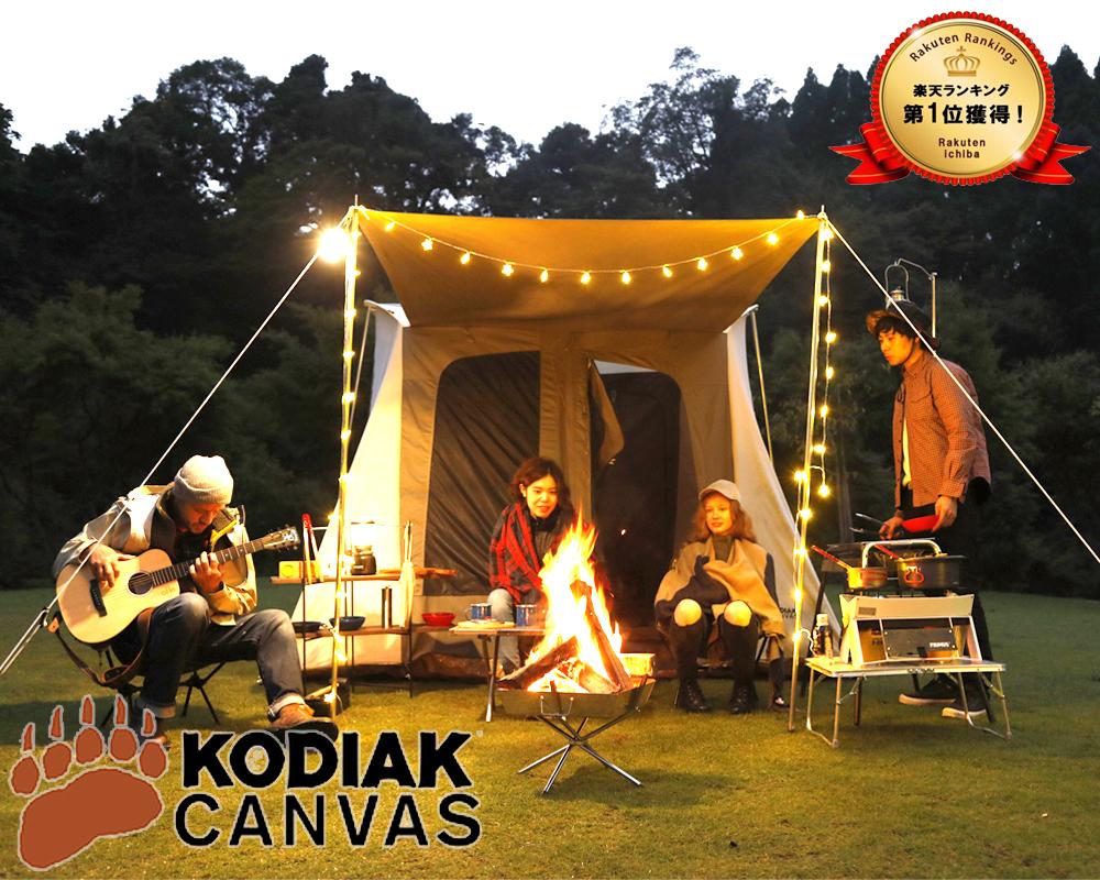 KODIAK CANVAS 6人用 Flex-Bow Deluxe コディアックキャンバス コディアック カンバス おしゃれ グランピング テント コットンテント アウトドア キャンプ 防水 ファミリー