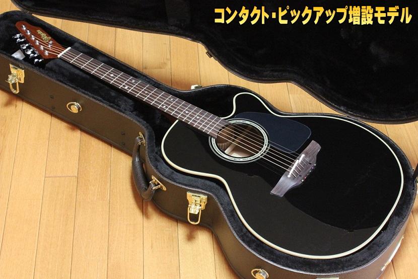 Takamine TDP500-6 BL 当店オリジナル企画!コンタクト・ピックアップ増設モデル
