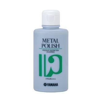 送料込み価格 ヤマハ メタルポリッシュ YAMAHA 返品送料無料 セール特別価格 MP2