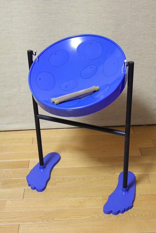 PANYARD Jumbie Jam BLUE