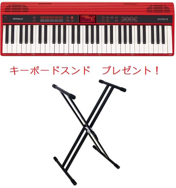 Roland KEYS Entry Keyboard GO-61K キーボードスタンド プレゼント!