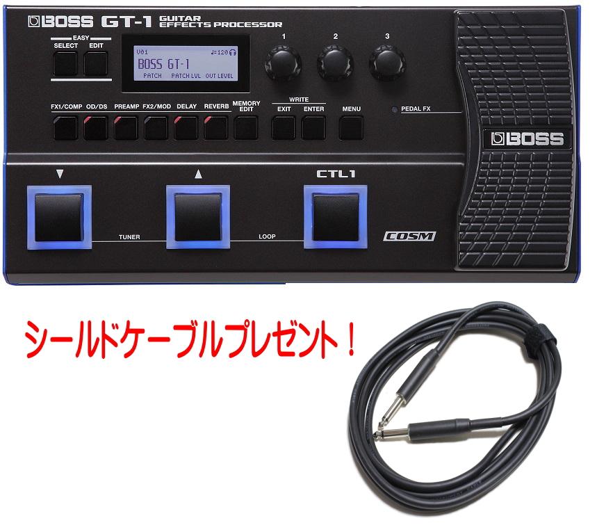 BOSS GT-1 シールドケーブルプレゼント!