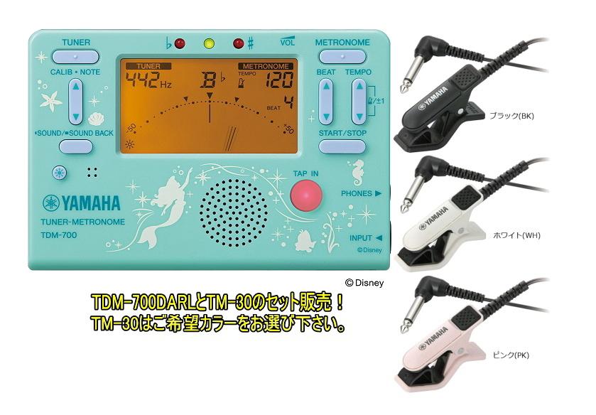 送料無料 ヤマハ ディズニー限定モデル アリエル TDM700DARL 人気海外一番 とチューナーマイク TDM-700DARL とTM-30 通販 激安 のセット販売 YAMAHA TM30