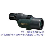 【送料無料】ビクセン ジオマII ED52-S /フィールドスコープ