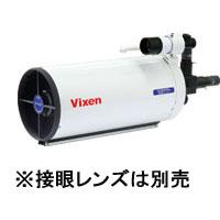 ビクセン VC200L鏡筒 商品No.2632-02