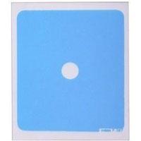 【メール便OK】コッキン 角型センタースポットフィルター P067 ブルー