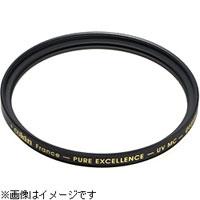 【メール便OK】コッキン 39mm UV 真鍮枠 CE235B39A