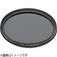 【送料無料】【メール便OK】コッキン 52mm C-PL 真鍮枠 CE164B52A