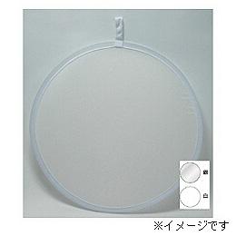 ケンコー Rレフシリーズ 52インチ S/W(銀/白) Φ132cm /Kenko Rレフシリーズ 52インチ S/W