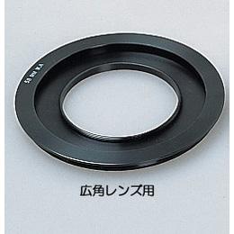 【メール便OK】LEE 専用アダプターリング 広角レンズ用 58mm /LEE ADリング 広角レンズ用 58mm