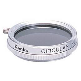 【メール便OK】ケンコー デジタルカメラ用フィルター サーキュラーPL 58mm シルバー枠