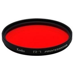 【メール便OK】ケンコー R1 プロフェッショナル 82mm