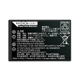 富士フイルム 充電式バッテリー NP-T125 /FUJIFILM NP-T125