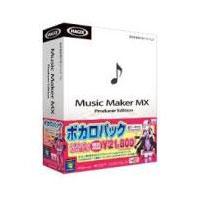 【送料無料B】AHS Music Maker MX2 ボカロパック 結月ゆかり