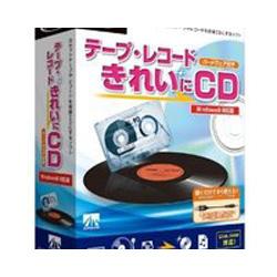 AHS テープ・レコード きれいに CD ハードウェア付き Windows8対応版
