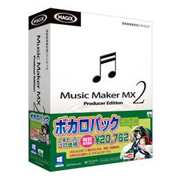 AHS Music Maker MX2 ボカロパック 東北ずん子 SAHS-40919