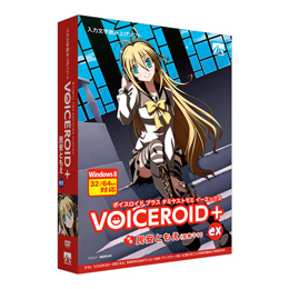 AHS VOICEROID+ 民安ともえ EX SAHS-40929