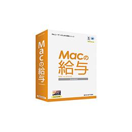 グラントン Macの給与 Standard MC1712