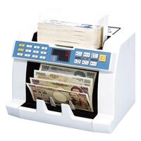 【送料無料B】ナカバヤシ 紙幣計算機 NRF-558-N